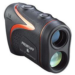 Compare Nikon Prostaff 7i